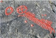 Skeppsfigur, Skålgropar Älvkvarnar, Cirkelfigur, Målad, Detalj, Cirkelf. hjulkors