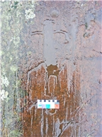 Människofigur, Skålgropar Älvkvarnar, Målad, Detalj, Vattenöversilad