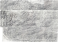 Skeppsfigur, Människofigur, Skålgropar Älvkvarnar, Cirkelfigur, Detalj, Cirkelf. hjulkors, Labyrint